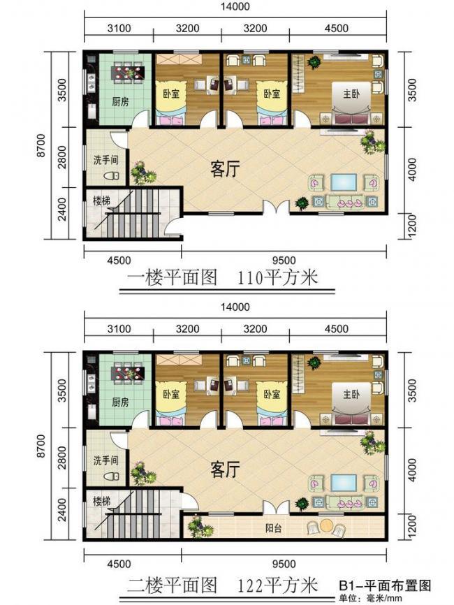 平面图 平面贴图 房产彩页 平面图块 床 沙发 桌 家具 个人房屋平面图片