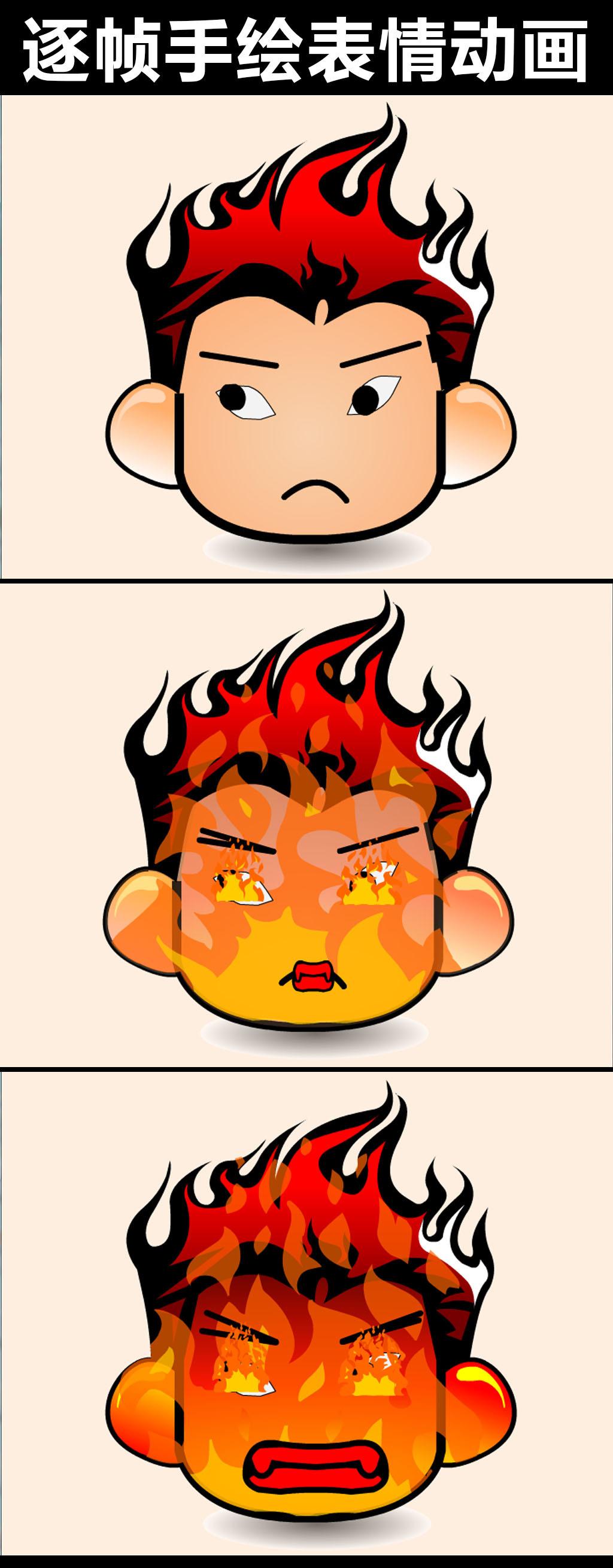逐帧手绘卡通表情动画flash源文件图片
