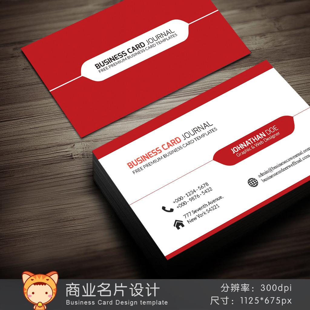 红色国外创意商务名片设计模板下载