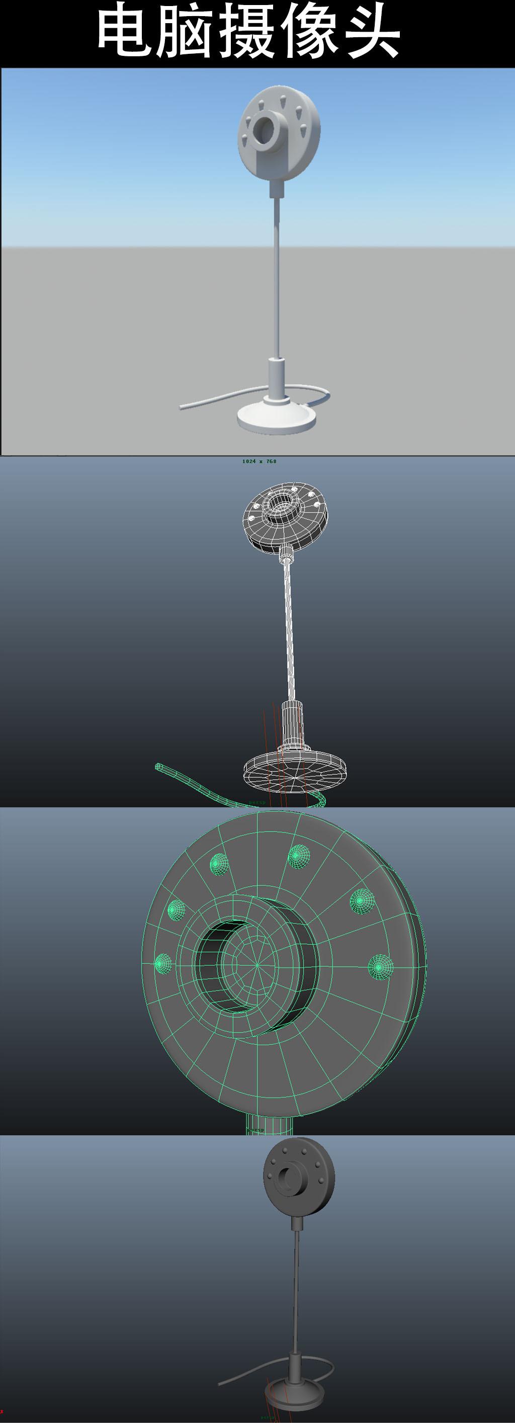 电脑摄像头maya模型