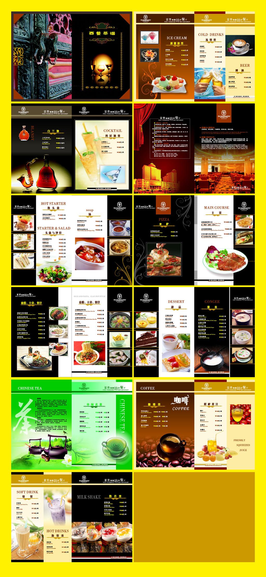 西餐菜谱图片设计模板下载