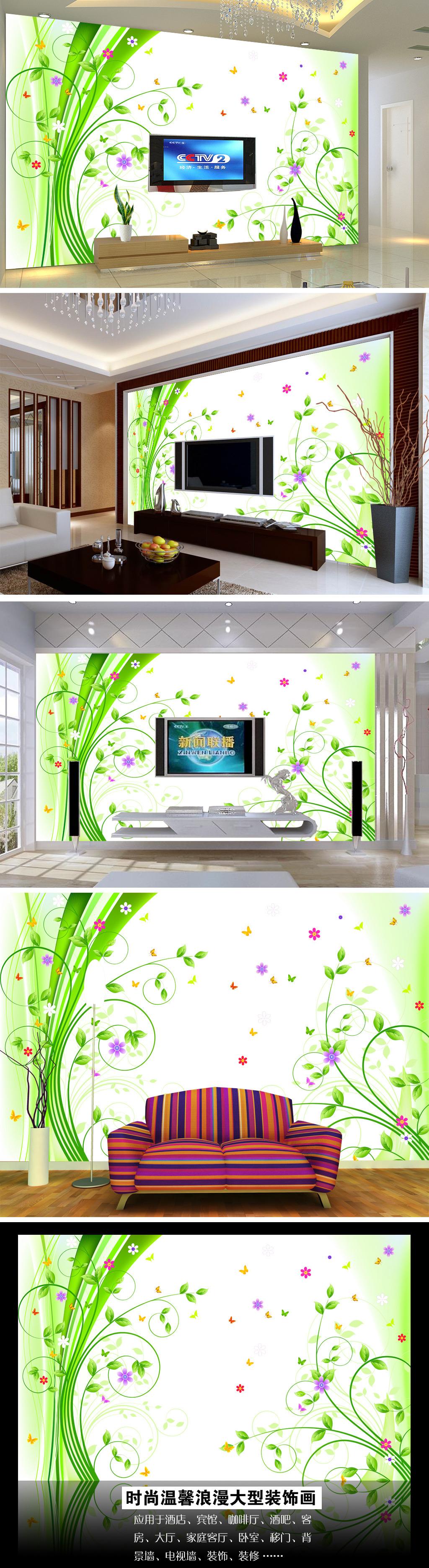手绘花朵花藤电视背景墙模板下载 图片下载 花朵 花卉 花苞 花藤 绿藤