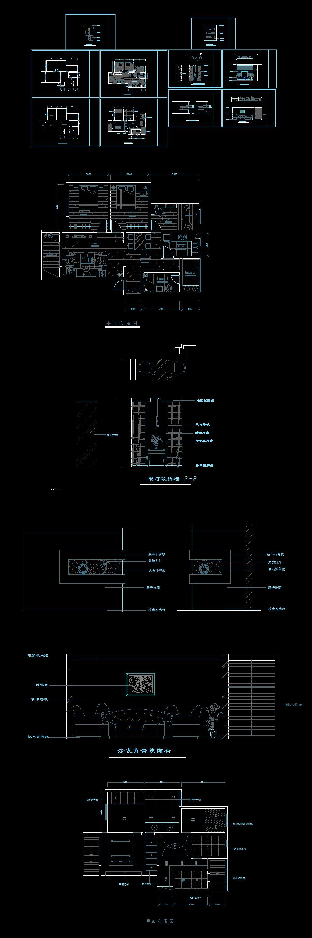 整套家装cad图纸设计附施工材质文字说明