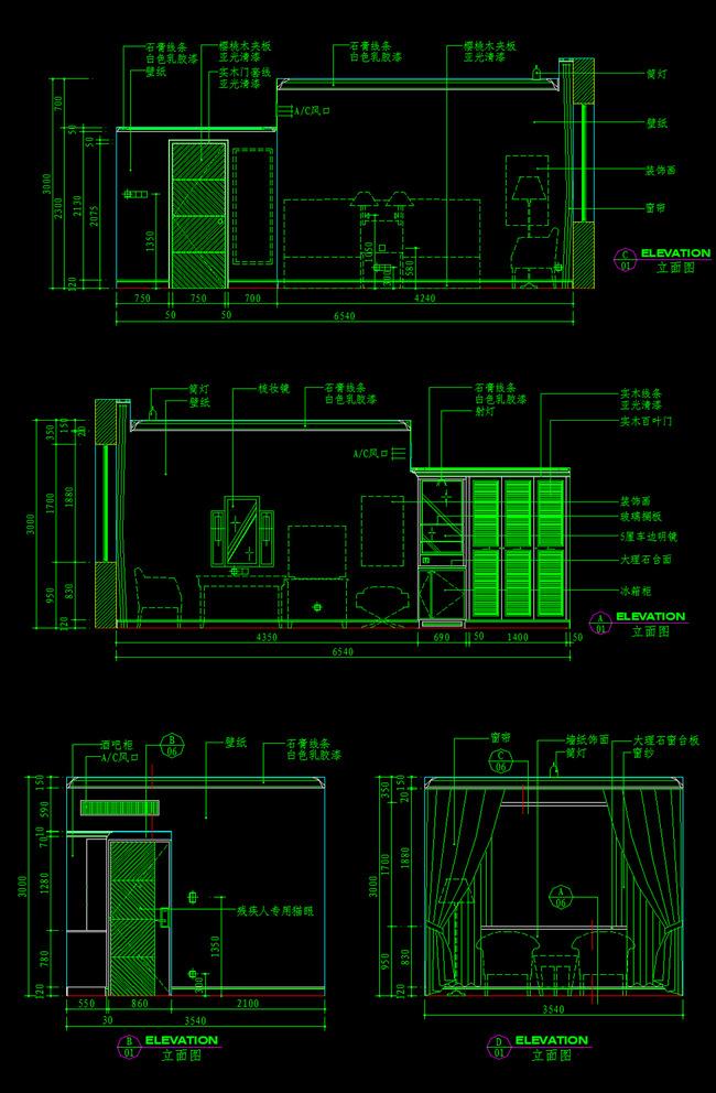 cad图库 室内设计cad图库 酒店宾馆cad施工图 > 酒店客房cad图纸设计