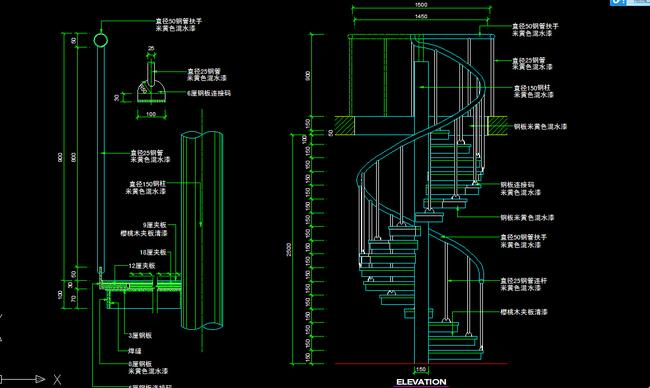 cad楼梯施工图下载