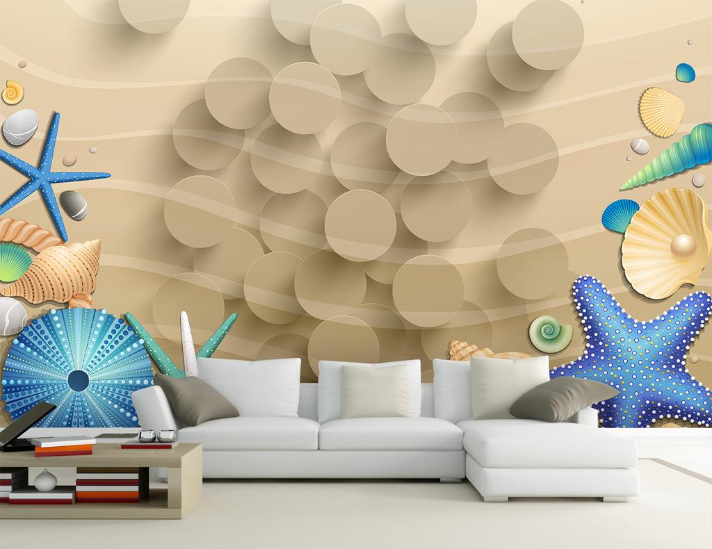 夏日海滩风景3d客厅电视背景墙装饰画