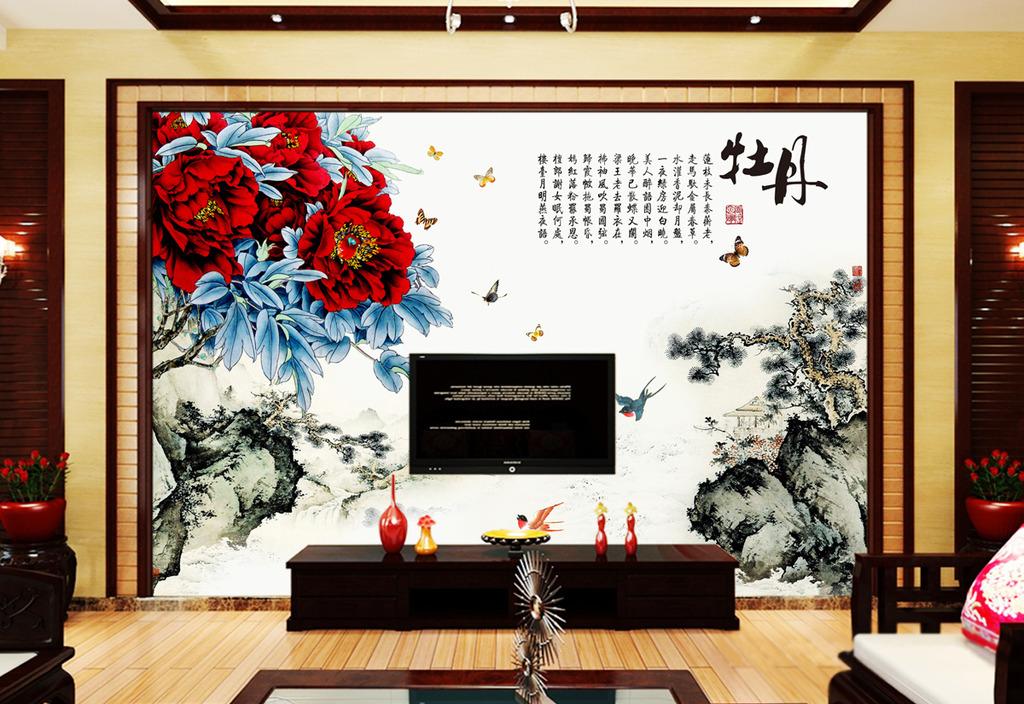 国画牡丹电视背景墙