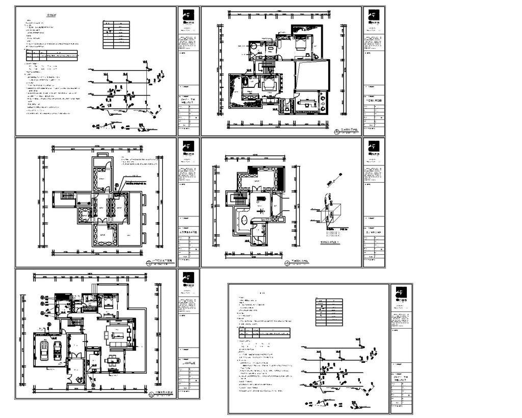 别墅排水图
