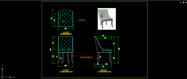餐厅饮食cad施工图 > 室内家具之欧式餐厅餐椅设计图