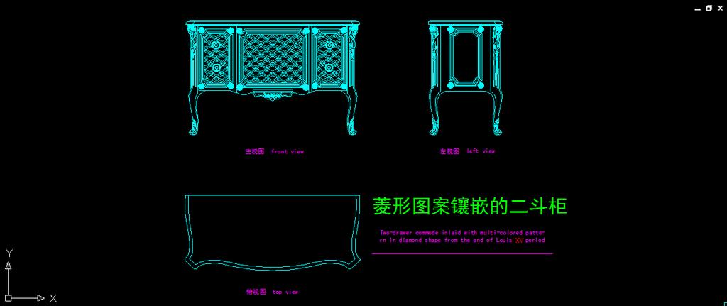 二斗柜设计 室内家居 室内家具方案