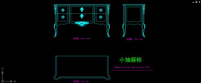 抽屉柜设计 室内家居 室内家具方案