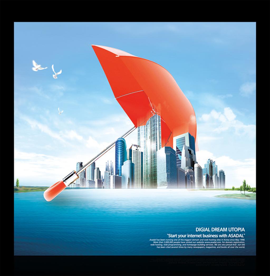 城建宣传海报模板下载 城建宣传海报图片下载 城建宣传海报