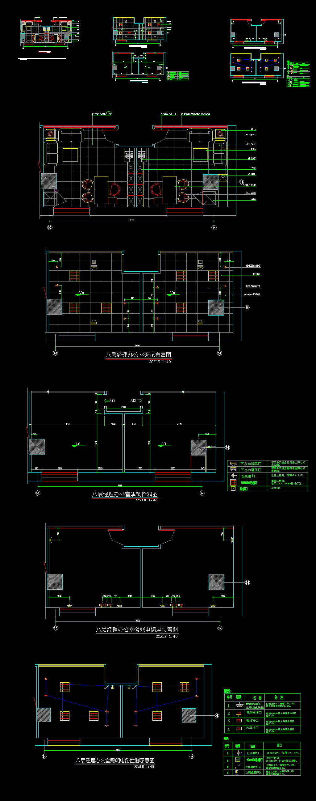 办公室cad图纸设计附施工材质说明模板下载