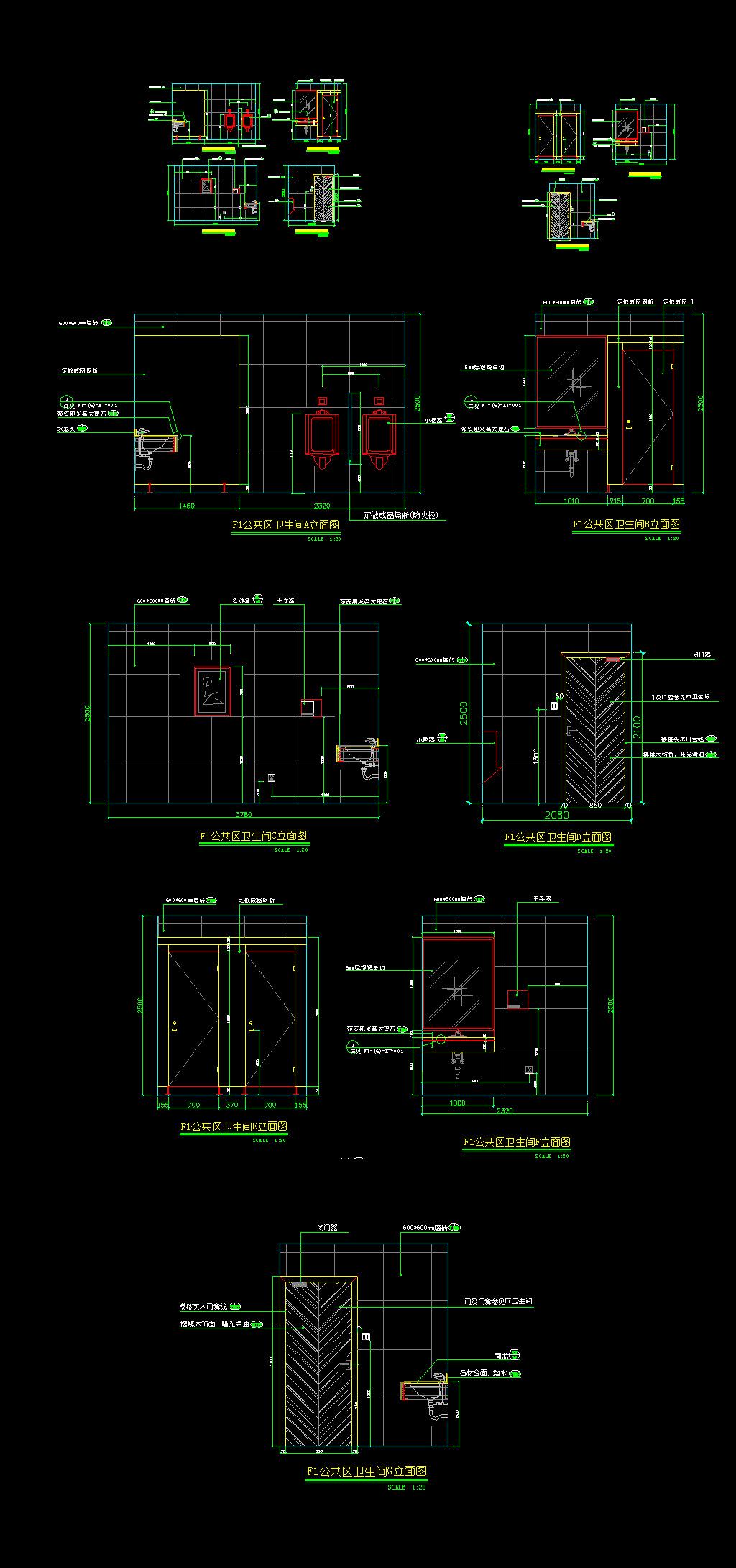 公共卫生间cad图纸设计附施工材质说明-2平米小卫生间设计图纸