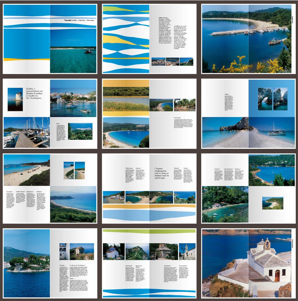 酒店旅游企业宣传画册设计模版图片