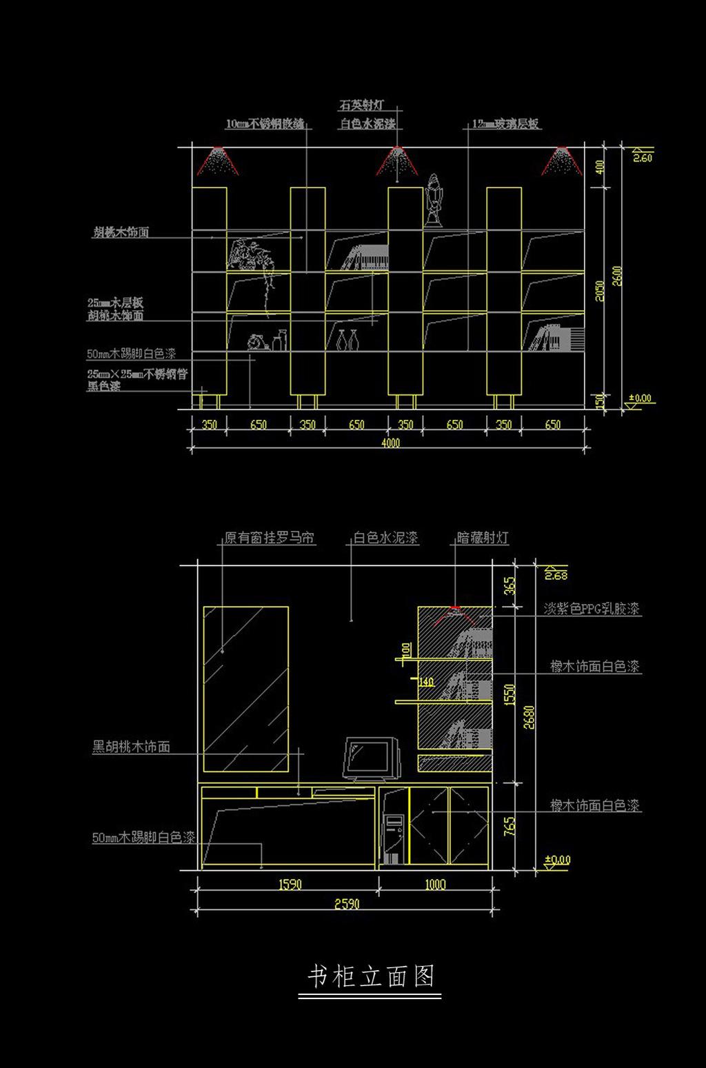 自建房设计图cad图纸展示