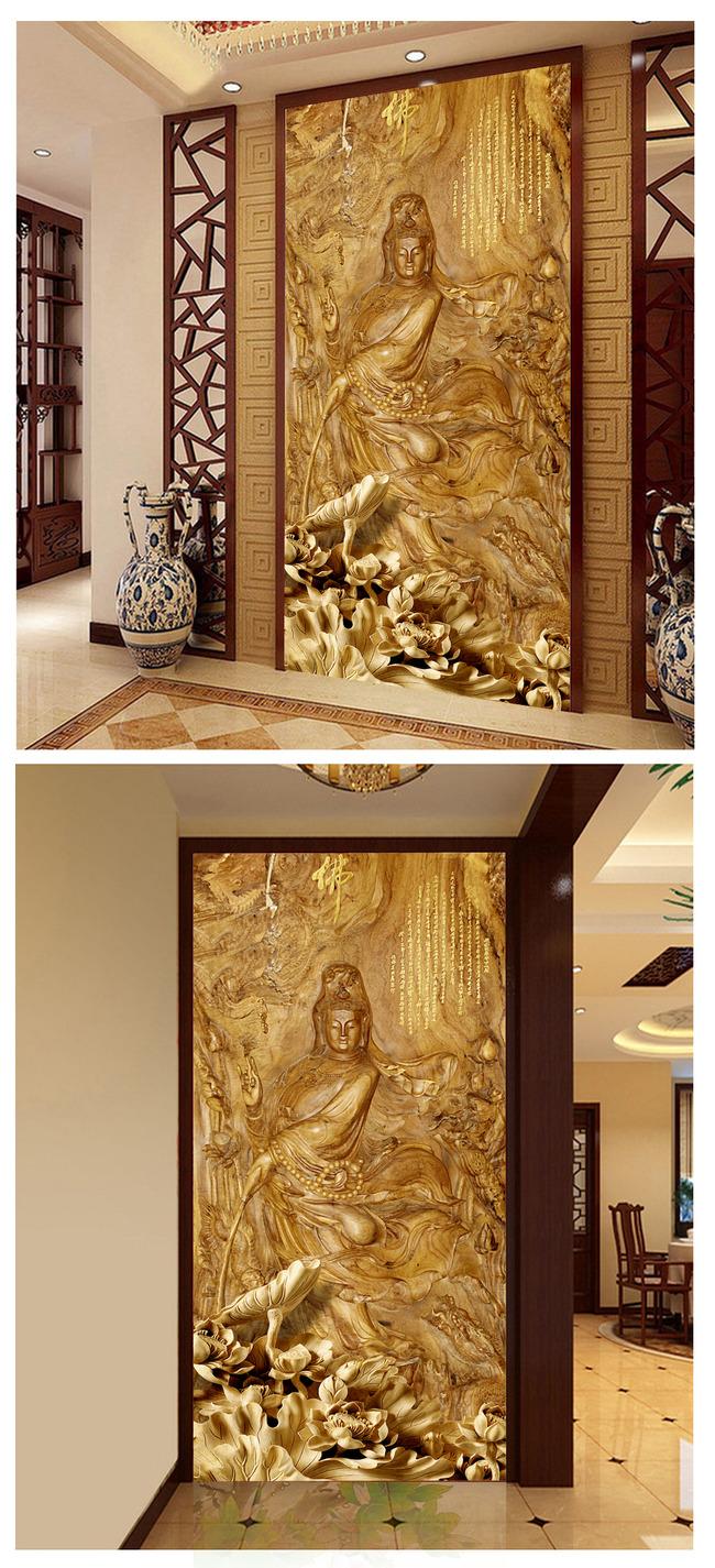 高档立体木雕荷花客厅玄关背景墙