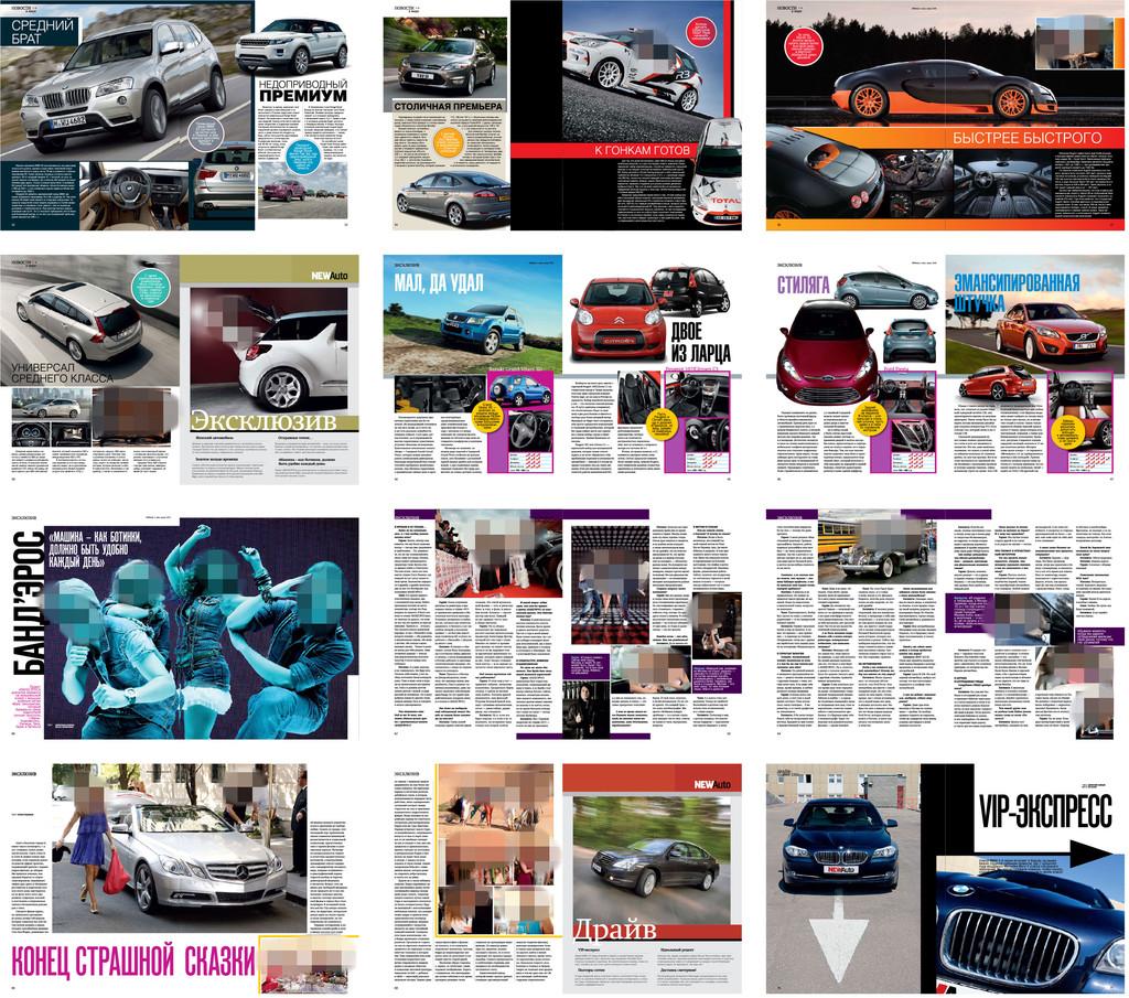 汽车企业产品宣传画册设计模版图片下载 国外画册 企业画册 版式设计图片
