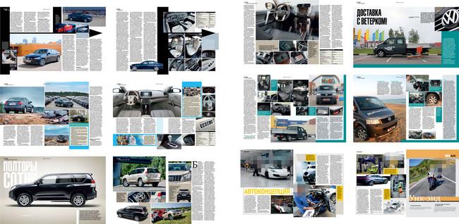 汽车企业产品宣传画册设计模版