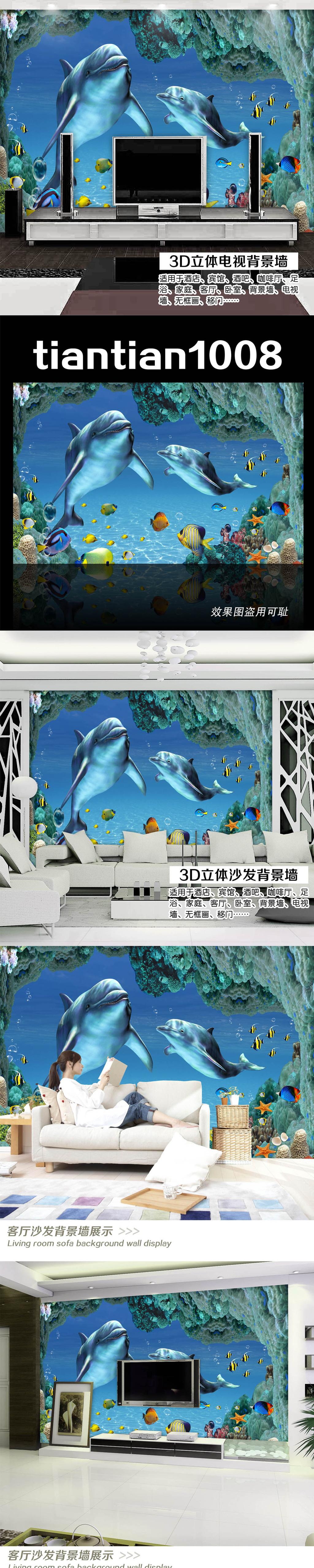 背景墙 电视/3D立体壁画海底世界两只海豚电视背景墙