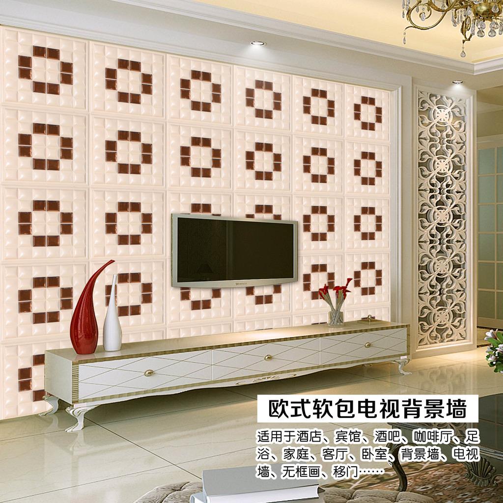 3d立体壁画欧式仿软包电视背景墙图片