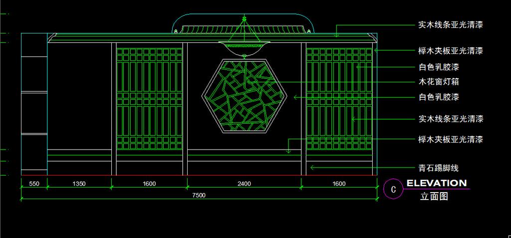 餐厅包厢平面布置图 餐饮房间天花布置图 地面铺装图 强弱电插座布置