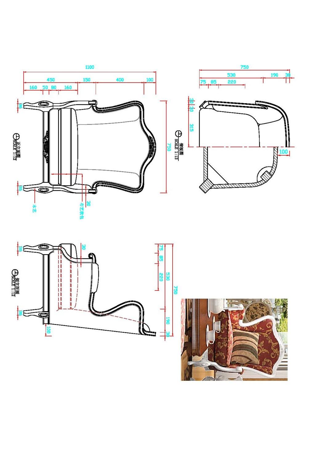 单人沙发图片下载 欧式家具单人沙发图档欢迊下载