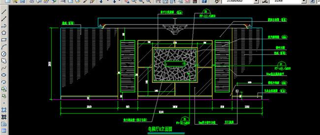 我图网提供精品流行电梯CAD图纸设计附施工材质文字说明素材下载,作品模板源文件可以编辑替换,设计作品简介: 电梯CAD图纸设计附施工材质文字说明,,使用软件为 AutoCAD 2004(.dwg) 电梯厅背景墙图纸 电梯厅立面图 电梯CAD结构图 CAD图 CAD立面图 施工图 工程图 客用电梯图纸设计 工装施工图纸 装饰背景墙设计