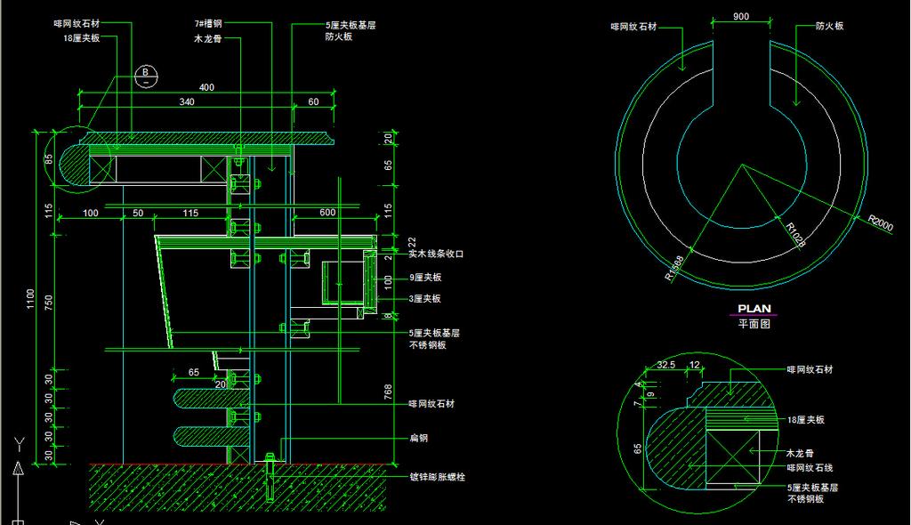 cad图 cad图框 cad建筑 接待台cad图纸下载 迎宾台 办公前台cad施工图
