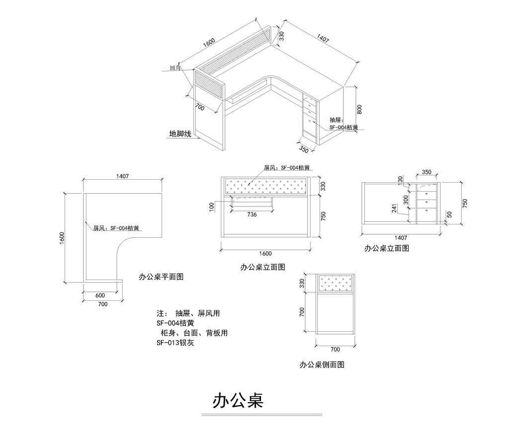 室内办公桌cad图纸设计下载模板下载(图片编号:)