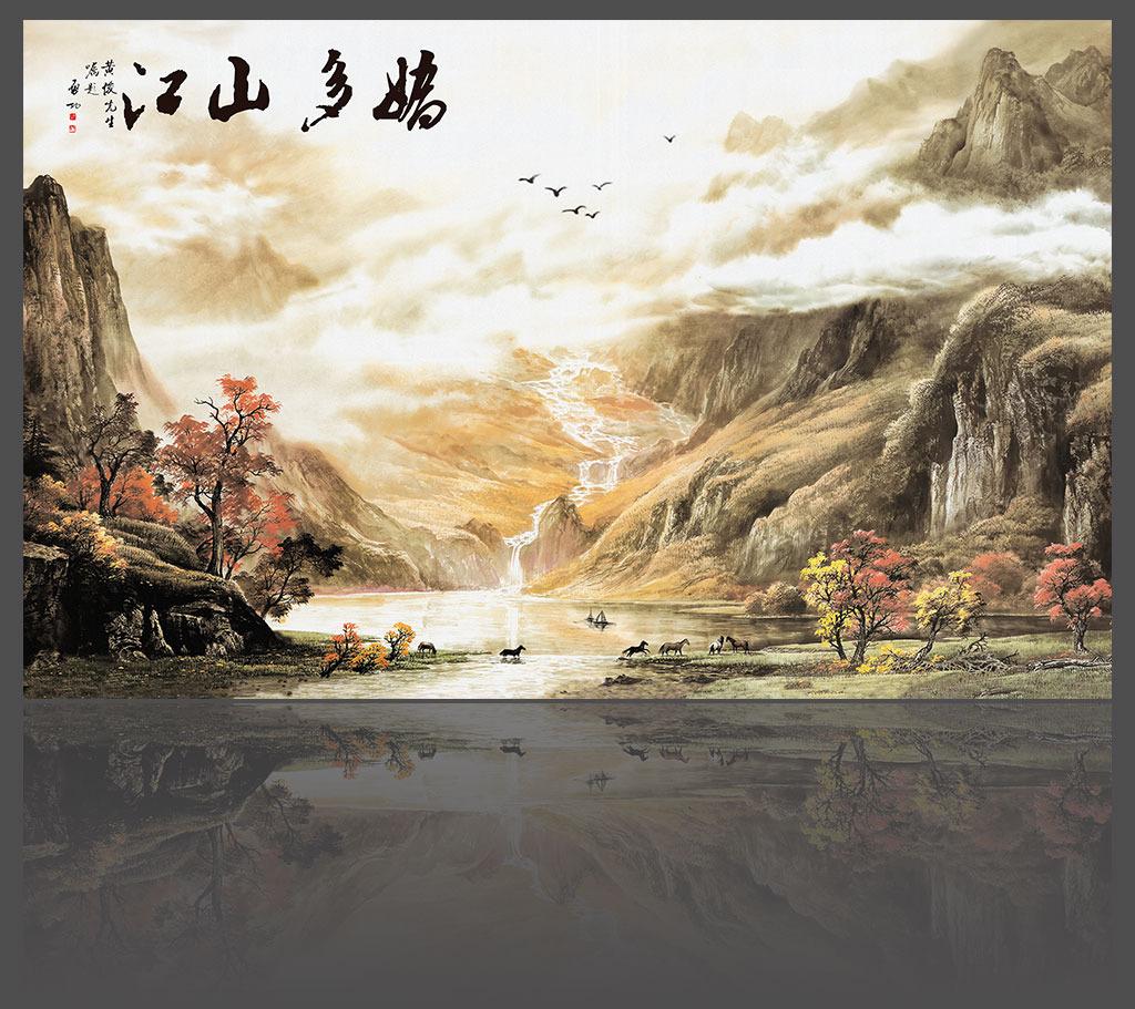彩色的,简单又好看的山水画图片
