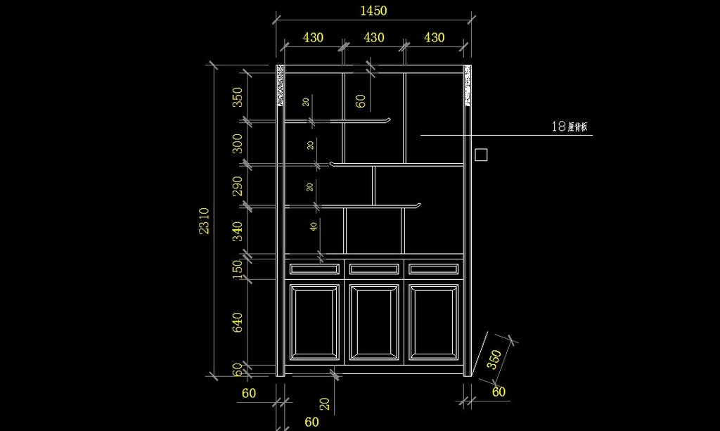 室内设计 cad图库 家具cad图纸 > cad实木玄关柜  下一张&gt