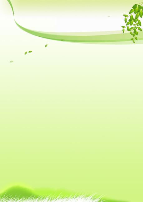 word模板 信纸背景 > 植物花草信纸背景  下一张> [版权图片图片