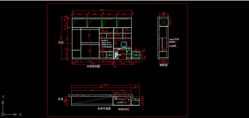 室内装修衣柜平立面结构cad图纸设计下载
