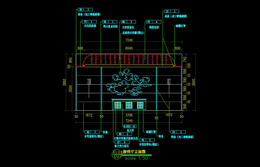 接待厅设计cad图片下载 会所施工图 接待厅设计施工图 工装施工图 工