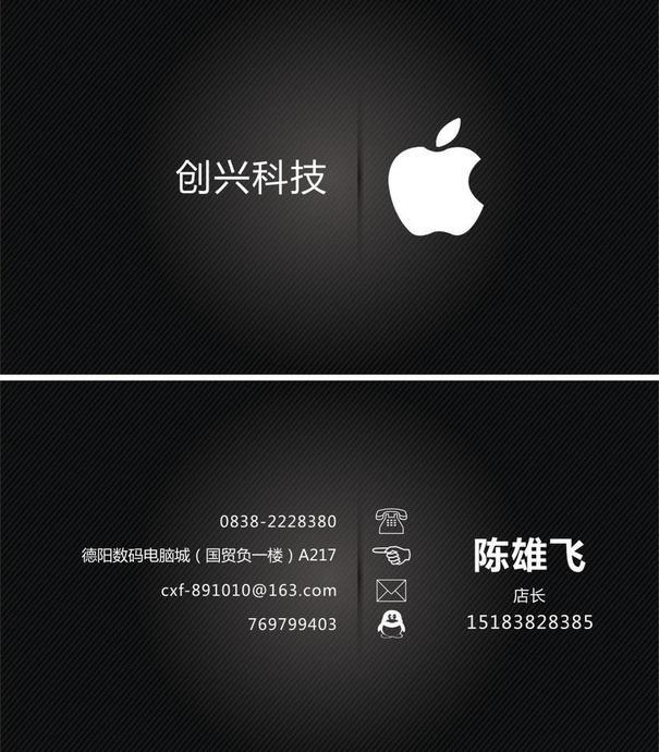 苹果商店下载_长春晨宇科技苹果店_专卖店商铺装修效果图_