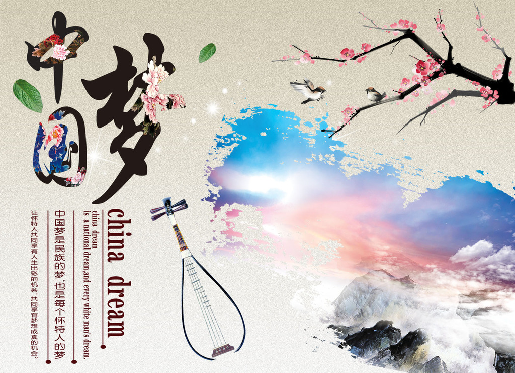 中国梦我的梦简笔画内容图片展示-我的梦想 跆拳道简笔画图片