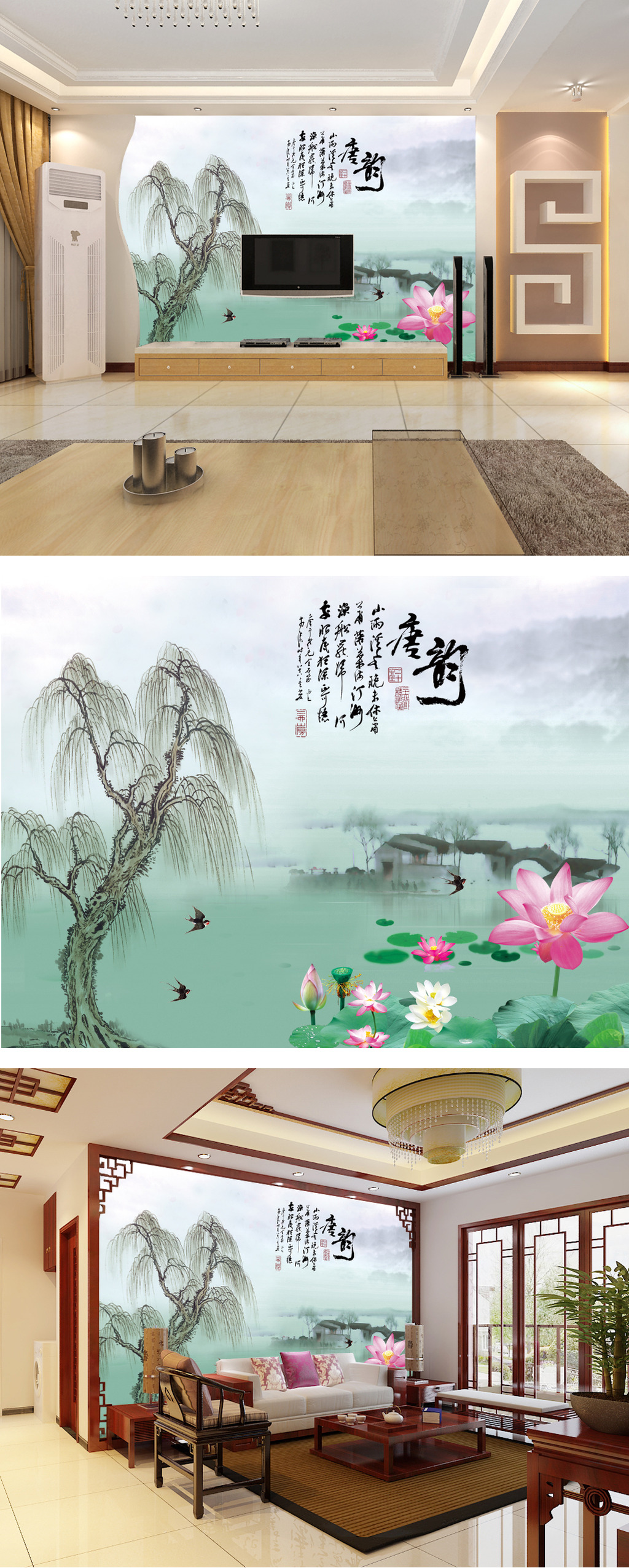 江南风景电视背景墙