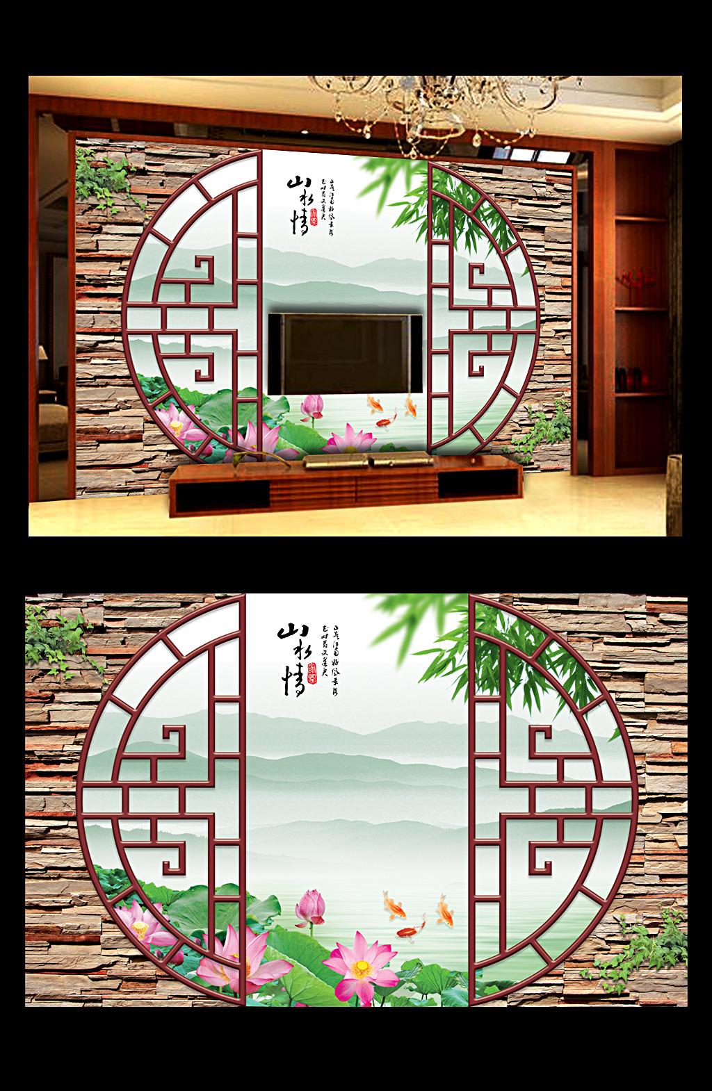 3d立体壁画山水情山水风景电视背景墙