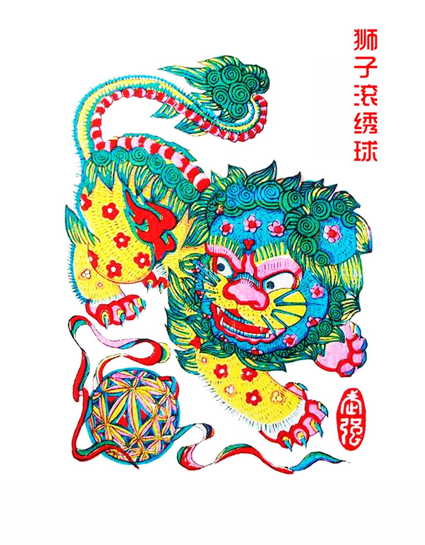 狮子滚绣球民俗画模板下载(图片编号:12162177)_动物