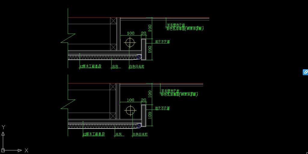 灯槽节点模板下载 灯槽节点图片下载 灯槽节点 灯槽cad 灯槽图纸 灯槽