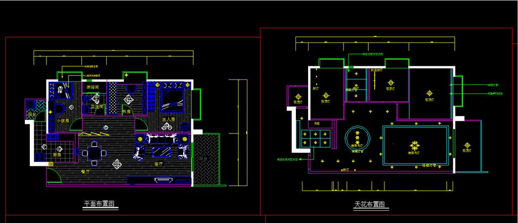 小户型室内装修cad施工图纸设计下载