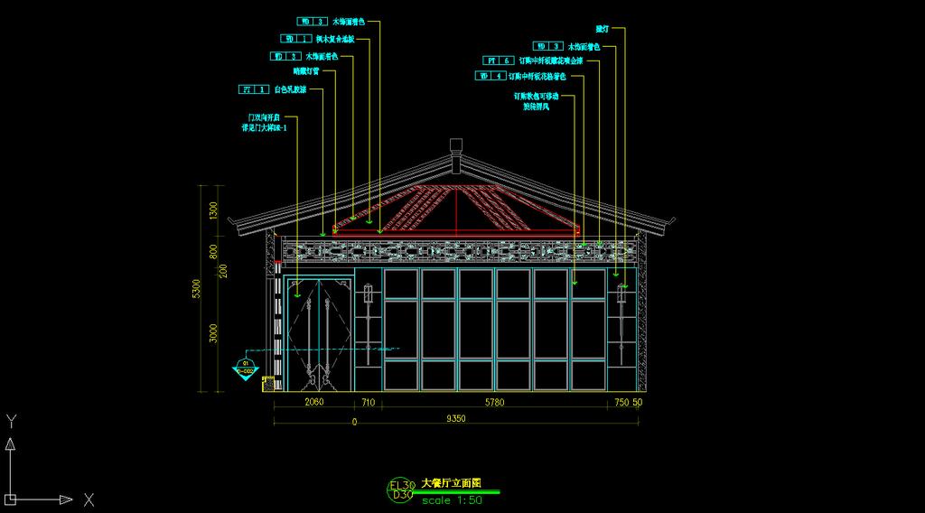 cad大餐厅立面图模板下载