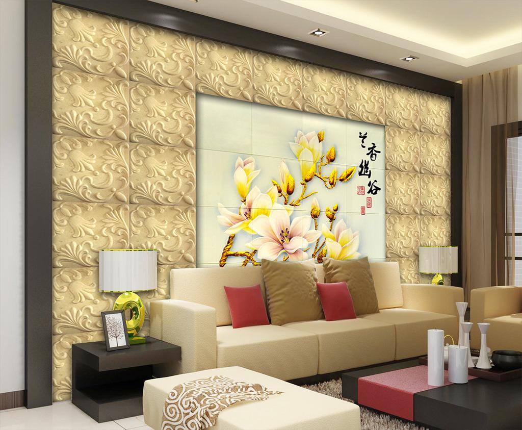 欧式3d浮雕立体仿彩雕玉兰电视背景墙