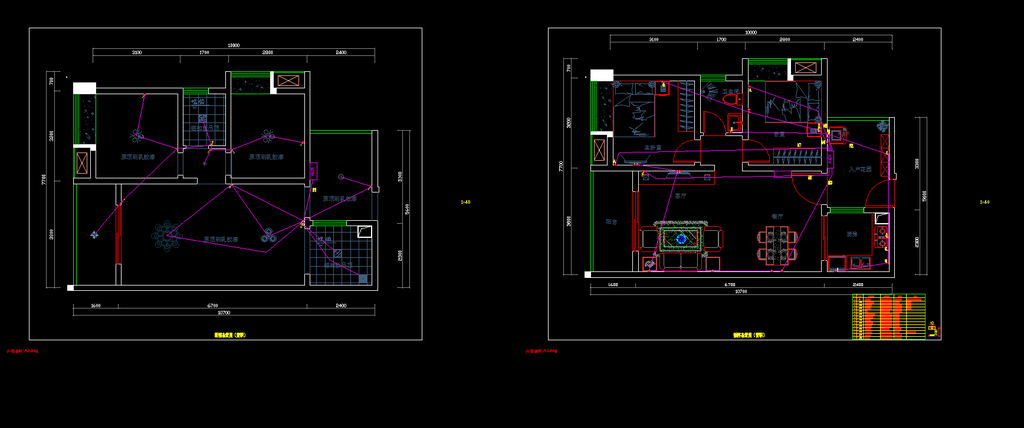 家装水电系统图
