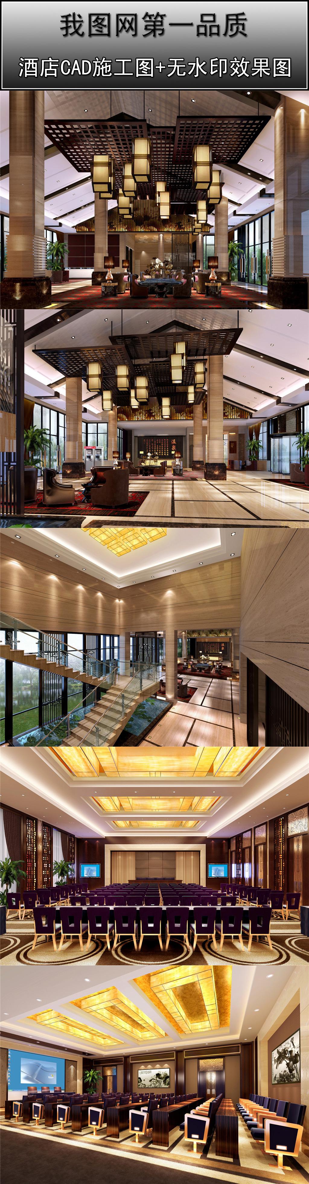 室内设计cad图纸模板下载 家庭装修cad图 图库 办公 商场 平面图