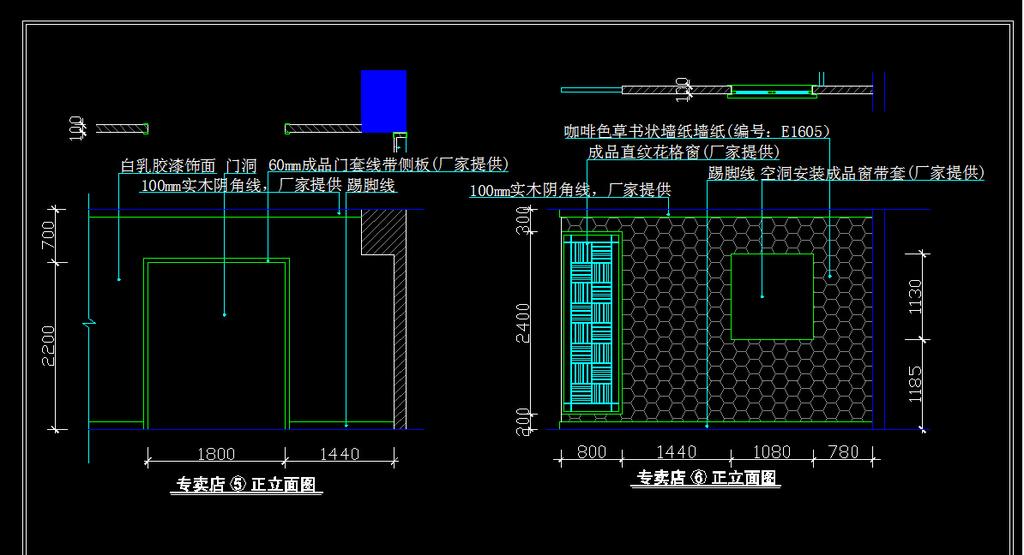家具专卖店全套的cad设计图纸模板下载(图片编号:)