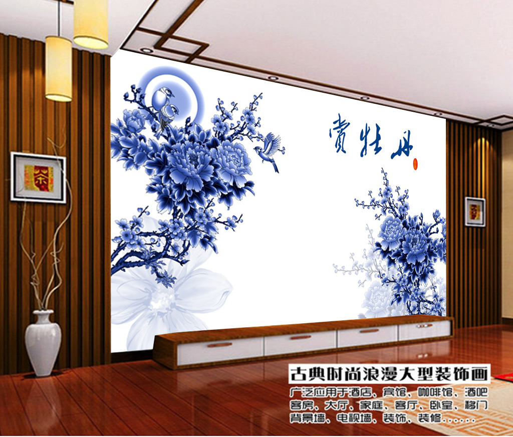 青花牡丹电视背景墙壁纸壁画