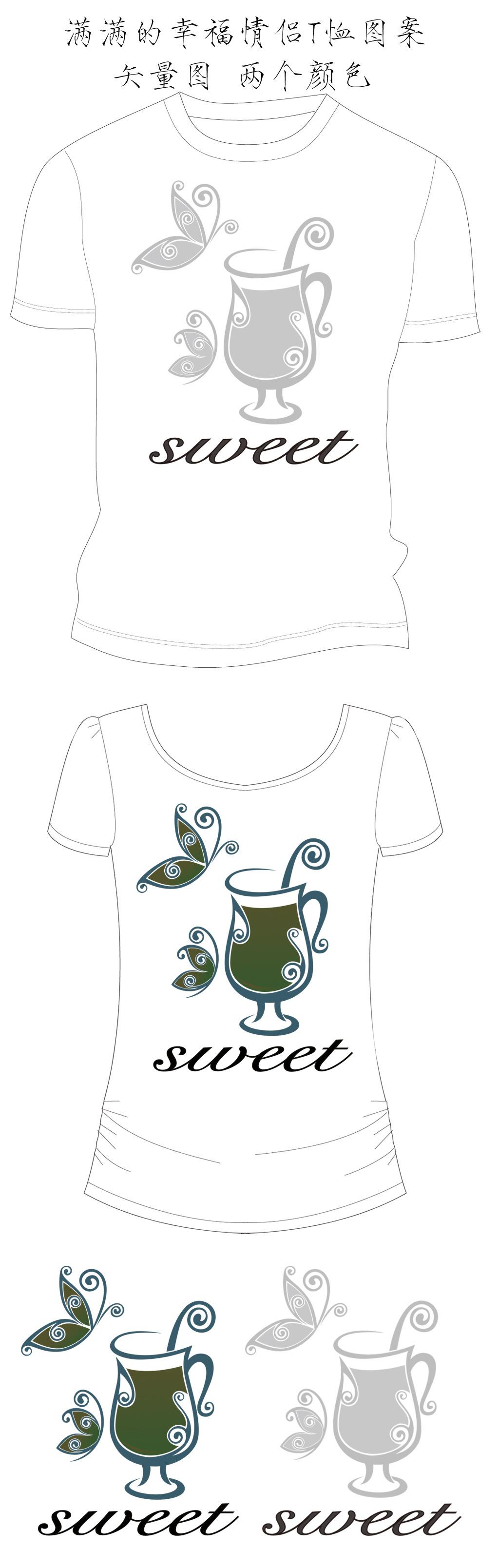 印花设计 t恤设计图案