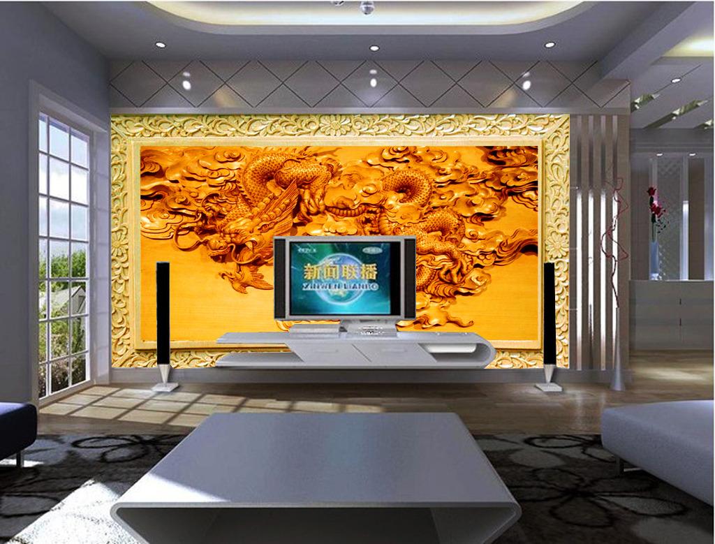 中式中国龙木雕电视背景墙